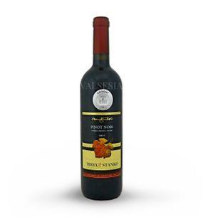 Pinot Noir (Rulandské modré) - Čachtice 2013, výběr z hroznů, suché, 0,75 l
